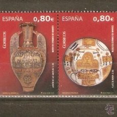 Sellos: ESPAÑA CERAMICA ESPAÑOLA MANISES EDIFIL NUM. 4660/4663 ** SERIE COMPLETA SIN FIJASELLOS. Lote 119170187