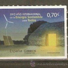 Sellos: ESPAÑA ENERGIA SOSTENIBLE EDIFIL NUM. 4703 ** SERIE COMPLETA SIN FIJASELLOS. Lote 143196644