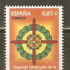Sellos: ESPAÑA ORDEN DE SAN FERNANDO EDIFIL NUM. 4707 ** SERIE COMPLETA SIN FIJASELLOS. Lote 143196756