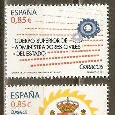 Sellos: ESPAÑA CUERPOS ADMINISTRATIVOS DEL ESTADO EDIFIL NUM. 4759/4760 ** SERIE COMPLETA SIN FIJASELLOS. Lote 199579998
