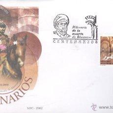 Sellos: FILATELIA. CENTENARIO DE LA MUERTE DE ALMANZOR. PRIMER DIA DE CIRCULACIÓN. 2002. Lote 43890986