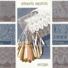Sellos: 1989 ARTESANIA ESPAÑOLA. ENCAJES. ** .H/B (TC409). Lote 44018973