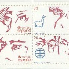 Sellos: 1988 . CARNET. V CENTENARIO DEL DESCUBRIMIENTO DE AMERICA (TC412). Lote 44019006
