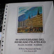 Sellos: HOJA CONMEMORATIVA DEL 50º ANIVERSARIO DEL MERC.FILATELICO, AÑO 1.977. Lote 44081055