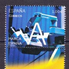 Selos: ESPAÑA 2014. MARCA ESPAÑA A AVANCE. Lote 44115570