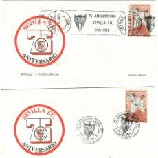 Sellos: LOTE DOS SOBRES 75 ANIVERSARIO SEVILLA C.F.. Lote 44177835