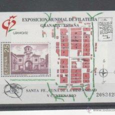 Sellos: EXPOSICIÓN MUNDIAL DE FILATELIA. GRANADA´92.-1991. Lote 44201606