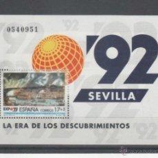 Sellos: EXPOSICIÓN UNIVERSAL DE SEVILLA EXPO´92.1992. Lote 44201661