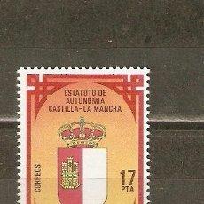 Sellos: ESPAÑA 1984 ** NUEVO SIN FIJASELLOS EDIFIL NUM. 2738. Lote 156959446
