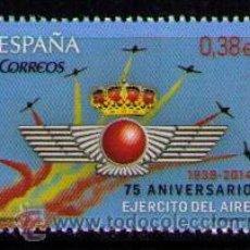 Sellos: ESPAÑA 2014 - 75 ANIVERSARIO DEL EJERCITO DEL AIRE - EDIFIL Nº 4897. Lote 143918736
