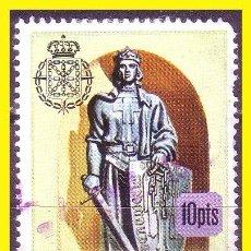 Sellos: FISCALES 1979 DIPUTACION FORAL DE NAVARRA ALEMANY Nº 403 (O). Lote 44264440