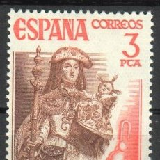 Sellos: ESPAÑA 1976 AÑO SANTO COMPOSTELANO - EDIFIL Nº 2306. Lote 23891981