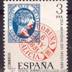 Sellos: ESPAÑA 1976 DIA DEL SELLO1 SELLO - EDIFIL Nº 2318. Lote 171402442