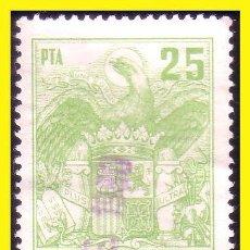 Sellos: FISCALES PÓLIZAS 19765 ALEMANY Nº 733 (O). Lote 44420539
