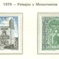 Sellos: PAISAJES Y MONUMENTOS. 1979. EDIFIL 2527-30. Lote 44424505