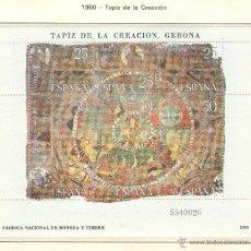 Sellos: TAPIZ DE LA CREACIÓN. GERONA. 1980. EDIFIL 2591. Lote 44451189