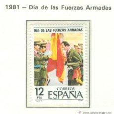 Sellos: DÍA DE LAS FUERZAS ARMADAS. 1981. EDIFIL 2617. Lote 44460612