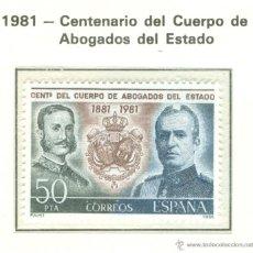 Sellos: CENTENARIO DEL CUERPO DE ABOGADOS DEL ESTADO. 1981. EDIFIL 2624. Lote 44460616