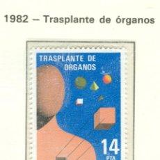 Sellos: TRANSPLANTE DE ÓRGANOS. 1982. EDIFIL 2669. Lote 44460659