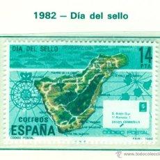 Sellos: DÍA DEL SELLO. 1982. EDIFIL 2668. Lote 44460667