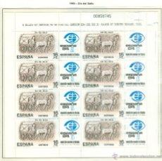 Sellos: DÍA DEL SELLO. 1983. EDIFIL 2719. MINIPLIEGO DE OCHO SELLOS. Lote 58216291