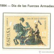 Sellos: DÍA DE LAS FUERZAS ARMADAS. 1984. EDIFIL 2758. Lote 44491910