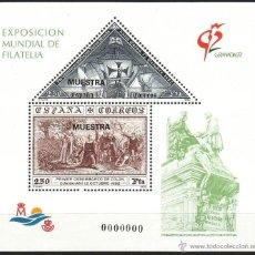 Sellos: ESPAÑA. 1992. EXPOSICIÓN MUNDIAL DE FILATELIA GRANADA'92. EDIFIL 3195 MUESTRA. Lote 44701701