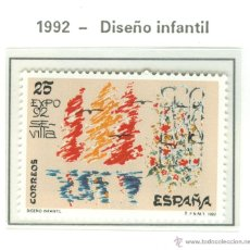 Sellos: DISELO INFANTIL. 1992. EDIFIL 3153. Lote 44807605