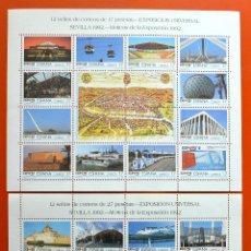 Sellos: 2 HOJAS - SERIE COMPLETA - EXPOSICION UNIVERSAL SEVILLA 1992 - 12 SELLOS 17 Y 12 DE 27 PTAS . Lote 44817789