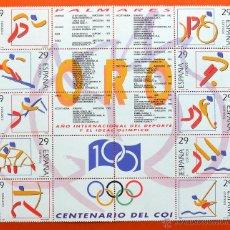 Sellos: PLIEGO CON 10 SELLOS 29 PTAS - CENTENARIO DEL COI - PALMARES MEDALLAS DE ORO OLIMPIADAS 1992 - 1994. Lote 44817910