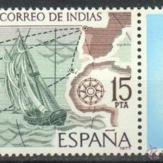 Sellos: ESPAÑA 1977 - ESPAMER 77 - EDIFIL Nº 2437. Lote 133195423