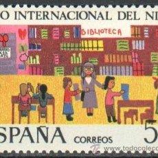 Sellos: ESPAÑA 1979 - AÑO INTERNACIONAL DEL NIÑO - EDIFIL Nº 2519. Lote 44988239