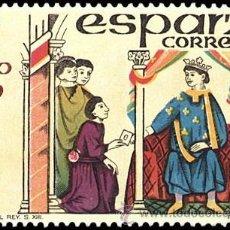 Sellos: ESPAÑA 1979 - DIA DEL SELLO - EDIFIL Nº 2526. Lote 94745286