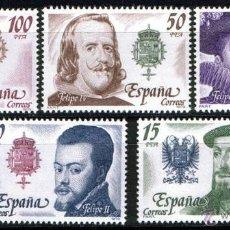 Sellos: ESPAÑA 1979 - REYES DE ESPAÑA - CASA DE AUSTRIA - EDIFIL Nº 2552-2556. Lote 51513472