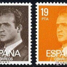 Sellos: ESPAÑA 1980 - SERIE BASICA REY JUAN CARLOS I - EDIFIL Nº 2558-2559. Lote 98785827