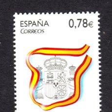 Sellos: ESPAÑA 4601** - AÑO 2010 - AMERICA - UPAEP - SIMBOLOS NACIONALES. Lote 112844878