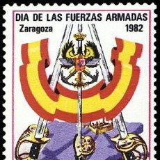 Sellos: ESPAÑA 1982 - DIA DE LAS FUERZAS ARMADAS - EDIFIL Nº 2659. Lote 131147629
