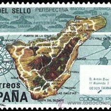 Sellos: ESPAÑA 1982 - DIA DEL SELLO - EDIFIL Nº 2668. Lote 45082965