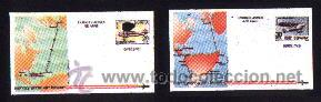 ESPAÑA 1982 - AEROGRAMAS - EDIFIL Nº 203-204 (Sellos - España - Juan Carlos I - Desde 1.975 a 1.985 - Nuevos)