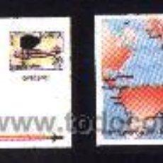 Sellos: ESPAÑA 1982 - AEROGRAMAS - EDIFIL Nº 203-204. Lote 54592747