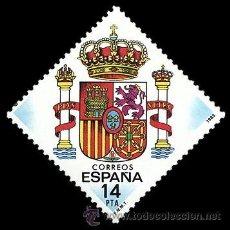 Sellos: ESPAÑA 1983 - ESCUDO DE ESPAÑA - EDIFIL Nº 2685. Lote 222276268