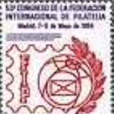 Sellos: ESPAÑA 1984 - 53º CONGRESO DE FILATELIA - EDIFIL Nº 2755. Lote 222276125