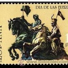 Sellos: ESPAÑA 1984 - DIA DE LAS FUERZAS ARMADAS - EDIFIL Nº 2758. Lote 133194301