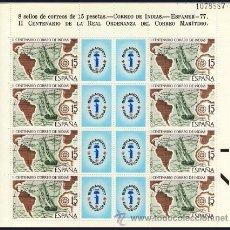 Sellos: SELLOS - ESPAÑA - MINIPLIEGOS - 1977 - MP 1 ** MNH - ESPAMER 77. Lote 128439468