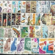 Sellos: ESPAÑA AÑO 1979 - NUEVO COMPLETO PERFECTO SIN FIJASELLOS.. Lote 47120201