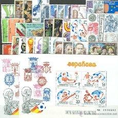 Selos: ESPAÑA AÑO 1982 - NUEVA SIN FIJASELLOS. COMPLETO PERFECTO. 2 HB FACIAL 5,58€.- SIN FIJASELLOS. Lote 47120203