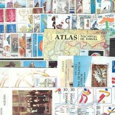 Sellos: ESPAÑA AÑO 1995 - NUEVO.COMPLETO PERFECTO SIN FIJASELLOS. 6 HB. FACIAL 23,14€.. Lote 45239450