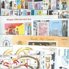 Sellos: ESPAÑA AÑO 1996 - NUEVO COMPLETO PERFECTO SIN FIJASELLOS. 6 HB. FACIAL 24,18€.. Lote 45239482