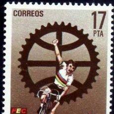 Timbres: ESPAÑA AÑO 1984 EDIFIL 2772 ** MNH SELLOS NUEVOS SIN FIJASELLOS CAMPEONATO DEL MUNDO DE CICLISMO. Lote 194059052