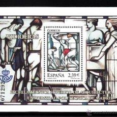 Sellos: ESPAÑA 4280** - AÑO 2006 - VIDRIERAS DE LA ESCUELA TECNICA SUPERIOR DE ARQUITECTURA. Lote 45343568